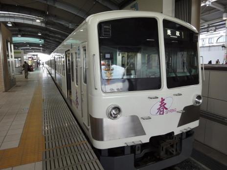20100417_0003