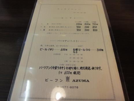20100621_0002