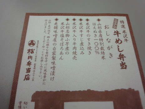 20100720_0002
