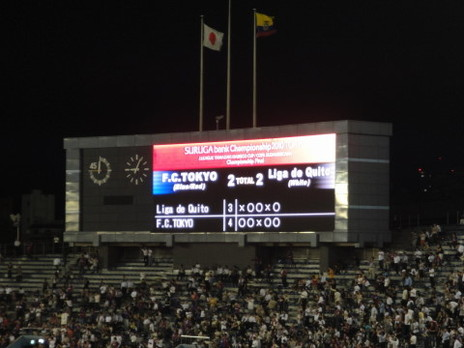 20100804_0003
