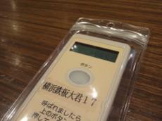20100810_0005