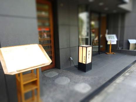 20131012_0001